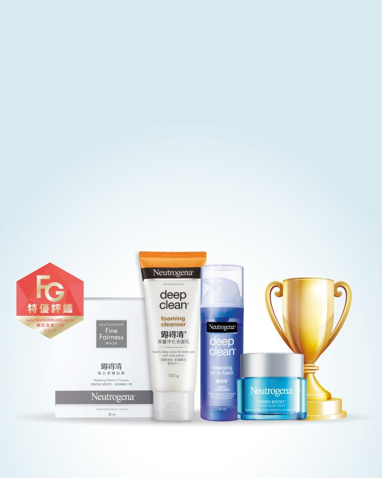 home-page-award