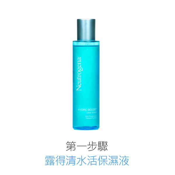 hydro-boost-clear-lotion-image.jpg