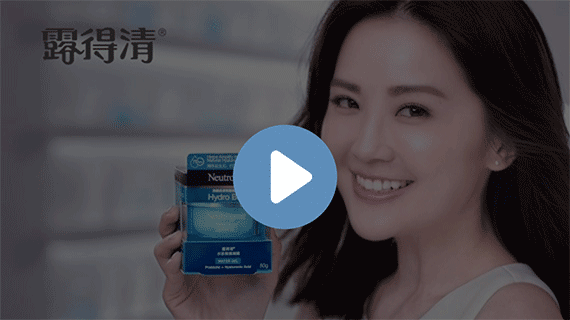 new-hydro-boost-2019-video-1.png