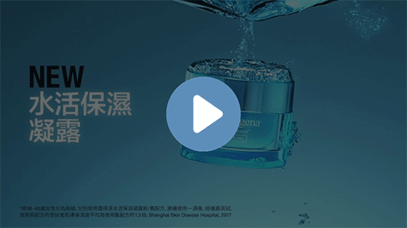 new-hydro-boost-2019-video-2.png