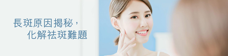 skincare-tips-10-banner.jpg