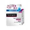 ff-gel-cream-0410.png
