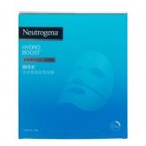 hydro-boost-hydrogel-mask-01.jpg