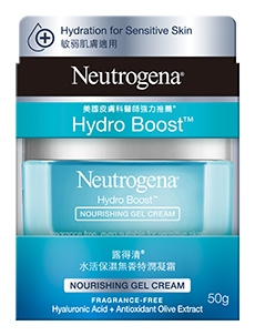 hb-nourishing-gel-new.jpg