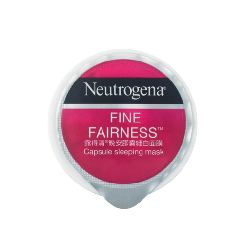 露得清晚安膠囊細白面膜  - Neutrogena FINE FAIRNESS Capsule Sleeping Mask - 露得清 Neutrogena