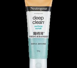 Deep Clean Purifying Scrub
