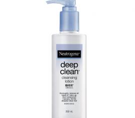 deepclean-cleansing-lotion.png