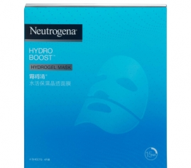 hydro-boost-hydrogel-mask-01.jpg