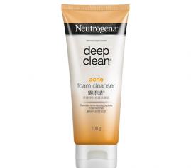 neu-dcacne-product-1.png
