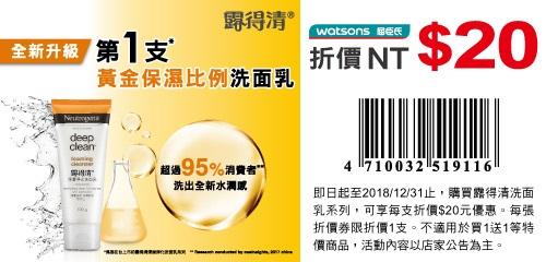 coupon-500-x-240.jpg
