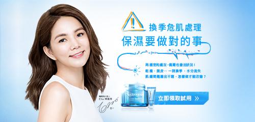 ella-offers-promotions.jpg